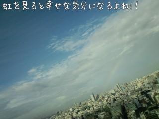 ファイル0077.jpg
